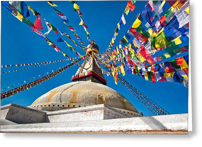 Tibetan Buddhism Greeting Cards - Boudhanath Stupa Greeting Card by Ulrich Schade