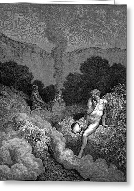 Cain Greeting Cards - Cain and Abel Offering Their Sacrifices Greeting Card by Celestial Images