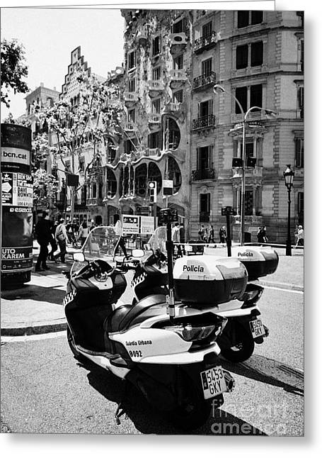 Police Motorcycles Greeting Cards - casa batllo modernisme style building in Barcelona Catalonia Spain Greeting Card by Joe Fox