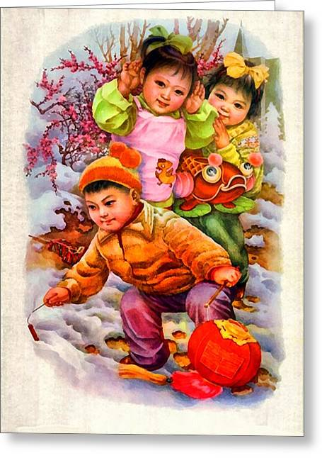New Year Greeting Cards - Chinese New Year Poster Greeting Card by Victor Gladkiy