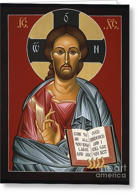 Sacred Paintings Greeting Cards - Christ All Merciful Greeting Card by William Hart McNichols