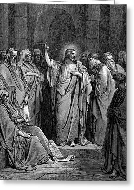Church Synagogue Greeting Cards - Christ in the Synagogue Greeting Card by Gustave Dore