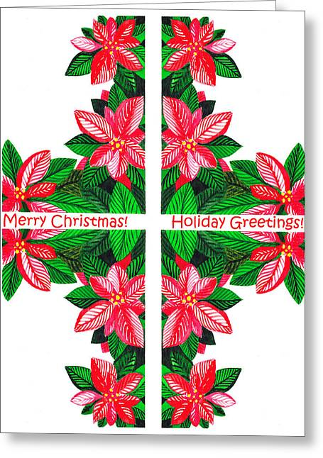 Christmas Art Greeting Cards - Christmas Card Greeting Card by Irina Sztukowski