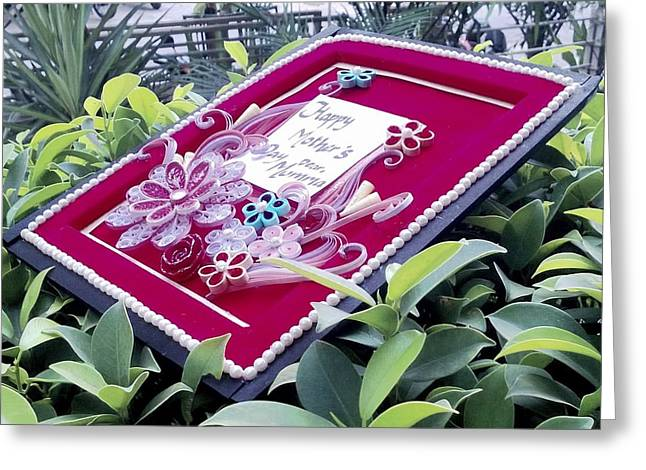 Quilling Greeting Cards - Craft Art Greeting Card by Aanchal  Verma