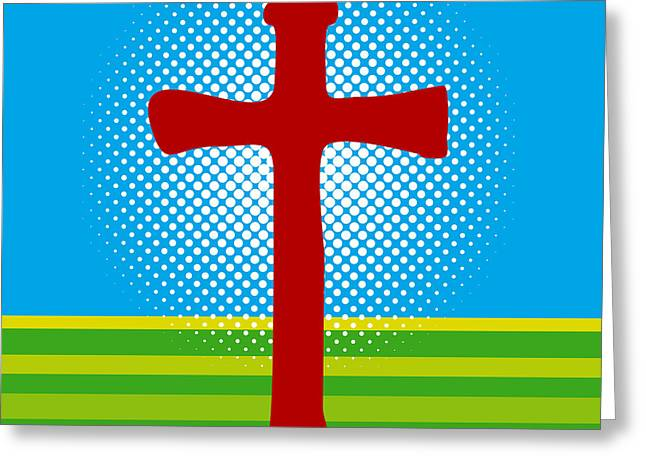 Jesus Christ Icon Drawings Greeting Cards - Crucifix and Light Greeting Card by Alain De Maximy
