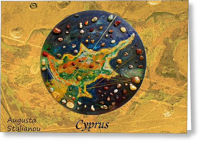 Nebula Paintings Greeting Cards - Cyprus  Greeting Card by Augusta Stylianou