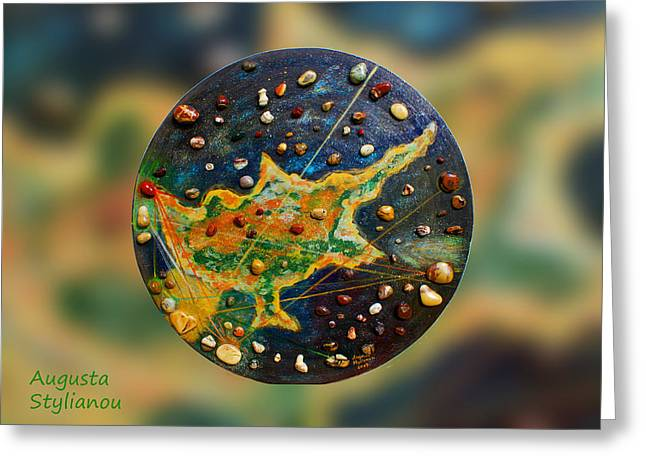 Planet Map Mixed Media Greeting Cards - Cyprus Planets Greeting Card by Augusta Stylianou