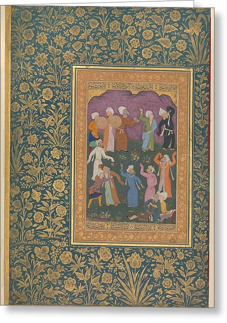 Jihad Greeting Cards - Dancing Dervishes Greeting Card by Celestial Images