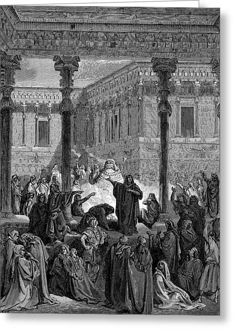 Dore Greeting Cards - Daniel Confounding the Priests of Bel Greeting Card by Gustave Dore