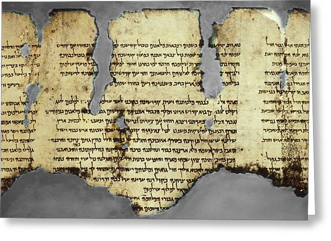 Against The War Greeting Cards - Dead Sea scroll fragment, 1st century AD Greeting Card by Science Photo Library