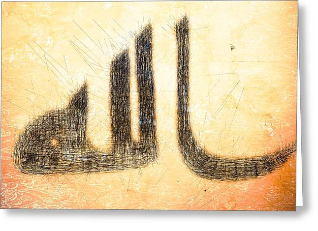 Allah Greeting Cards - Divine Name Greeting Card by Tom Gowanlock