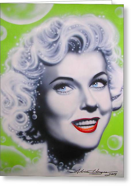 Leading Lady Greeting Cards - Doris Day Greeting Card by Alicia Hayes