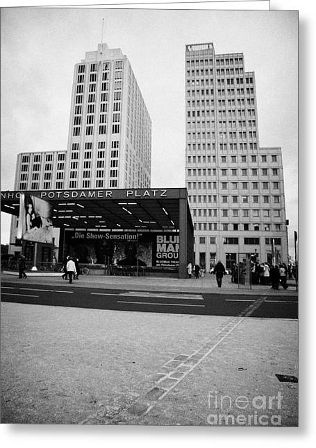 Berlin Germany Greeting Cards - double row of bricks crossing Potsdamer Platz to signify the previous position of the berlin wall Berlin Germany Greeting Card by Joe Fox
