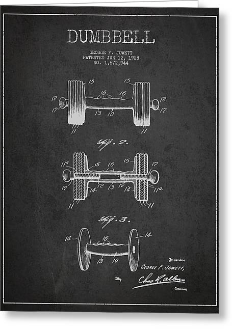 Gym Greeting Cards - Dumbbell Patent Drawing from 1927 Greeting Card by Aged Pixel