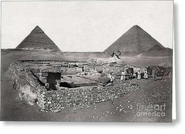 African Heritage Greeting Cards - Egypt: Cheops Pyramid Greeting Card by Granger