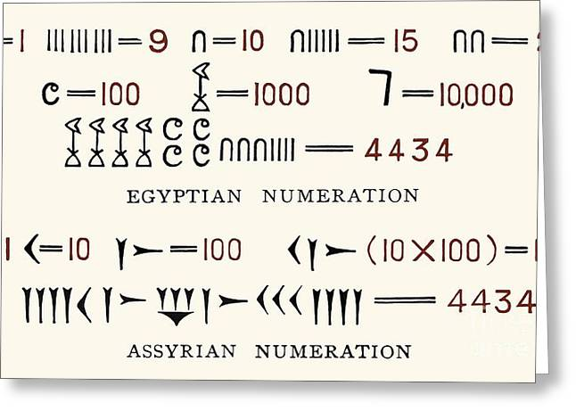 Language Use Greeting Cards - Egyptian And Assyrian Counting Systems Greeting Card by Sheila Terry