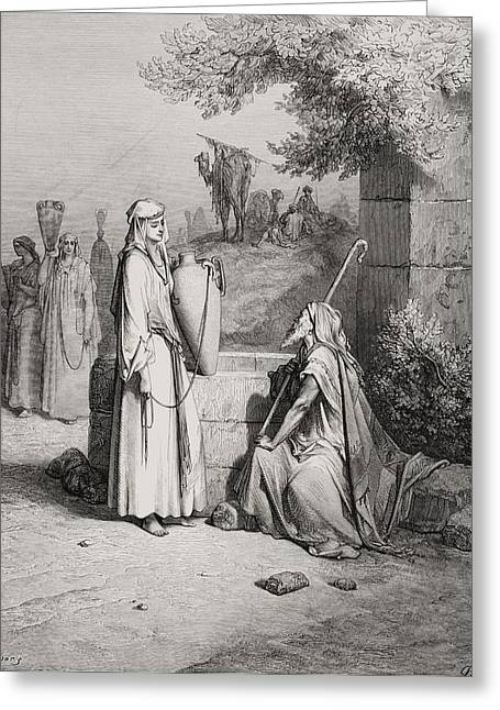 Water Jug Greeting Cards - Eliezer and Rebekah Greeting Card by Gustave Dore