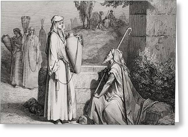 Eliezer and Rebekah Greeting Card by Gustave Dore