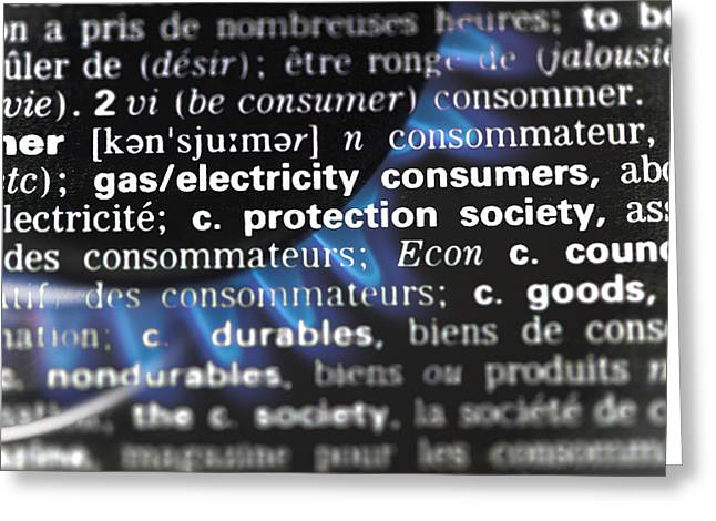 Texting Greeting Cards - Energy Illustration Picture With Text Greeting Card by Jean Schweitzer