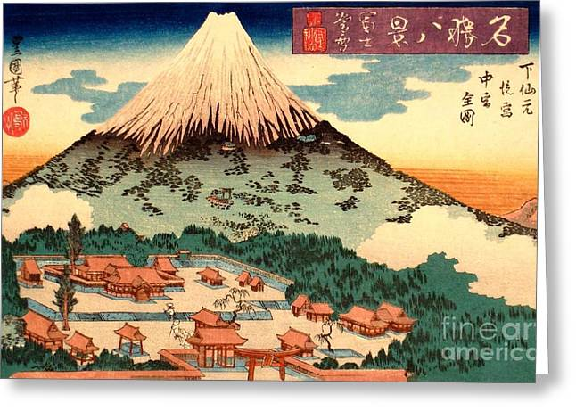 1833 Greeting Cards - Evening Snow on Fuji Greeting Card by Pg Reproductions