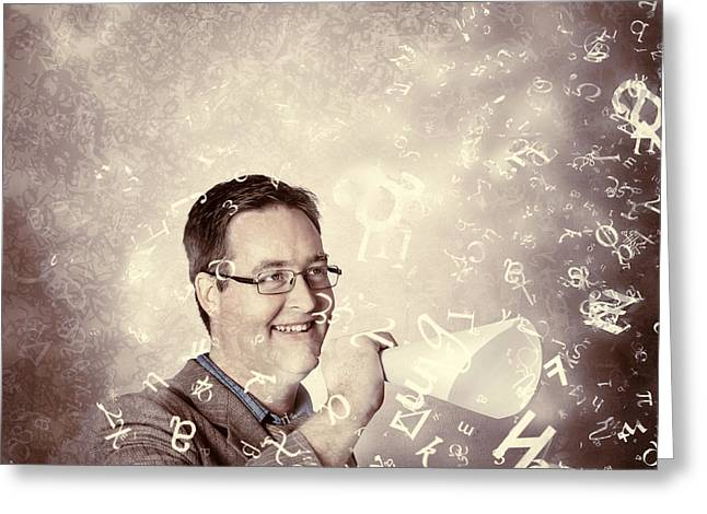Excited Business Man Making A Loud Communication Greeting Card by Jorgo Photography - Wall Art Gallery