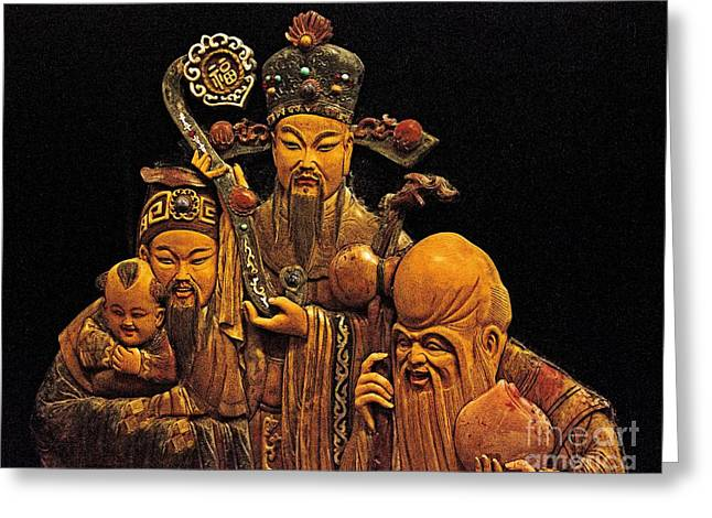 Australia Greeting Cards - Faces of China Greeting Card by Blair Stuart
