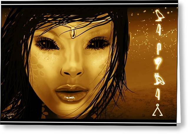 Science Fiction Art Greeting Cards - Alien Witch Greeting Card by John Wills
