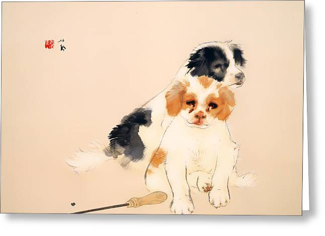 Japanese Puppy Greeting Cards - Fireside Greeting Card by Takeuchi Seiho