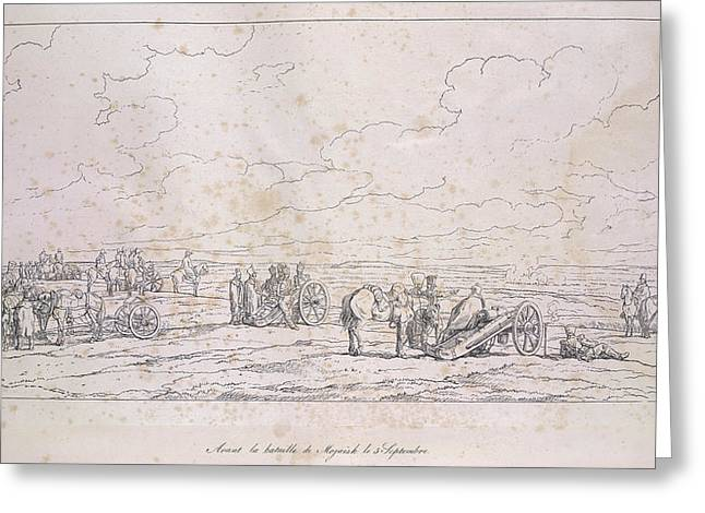 French Artillery Greeting Card by British Library