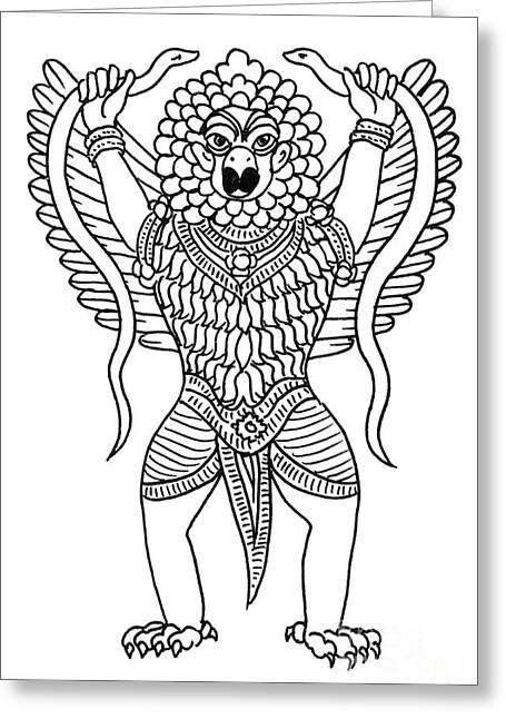 Garuda, The Vahana Of Lord Vishnu Greeting Card by Photo Researchers