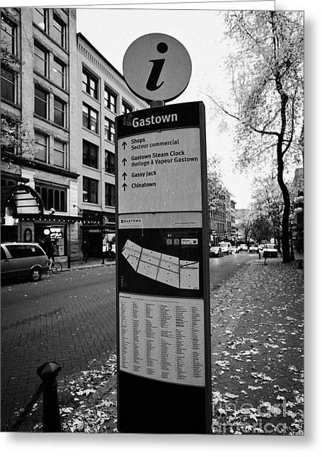North Vancouver Greeting Cards - gastown information point on water street Vancouver BC Canada Greeting Card by Joe Fox