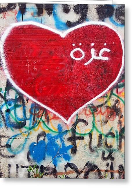 Gaza Greeting Cards - Gaza Greeting Card by Munir Alawi
