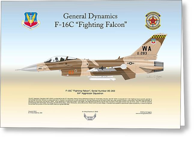 Adversary Greeting Cards - General Dynamics F-16 Fighting Falcon Greeting Card by Arthur Eggers