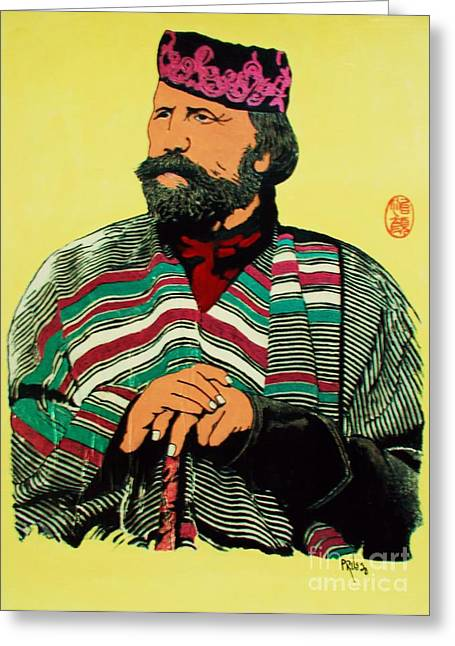 Human Rights Leader Greeting Cards - Giuseppe  Garibaldi Greeting Card by Roberto Prusso