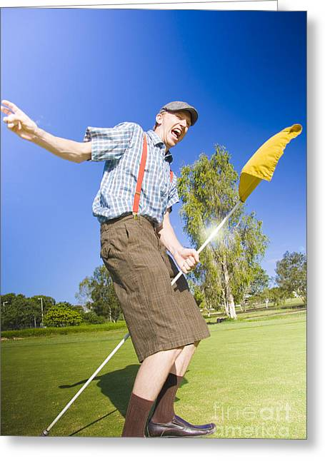 Golf Victory Dance Greeting Card by Jorgo Photography - Wall Art Gallery