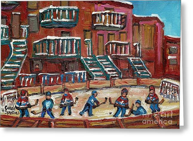 Hockey Net Greeting Cards - Gorgeous Day For A Game Greeting Card by Carole Spandau
