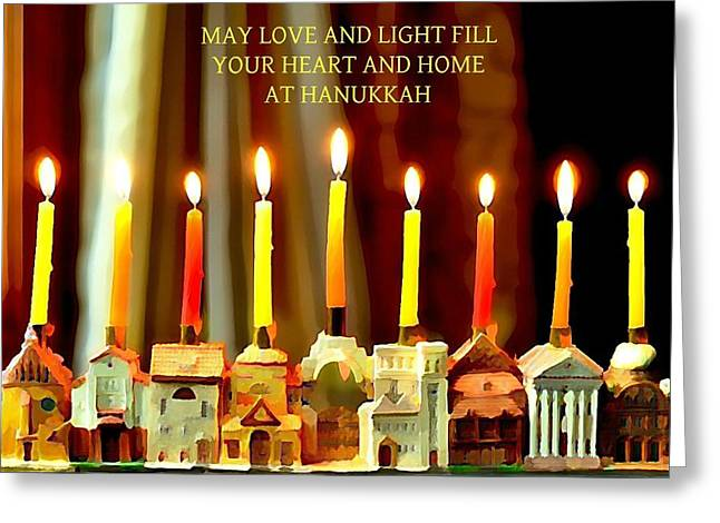 Hanukkah Greeting Cards - Happy Hanukkah 5 Greeting Card by Fraida Gutovich