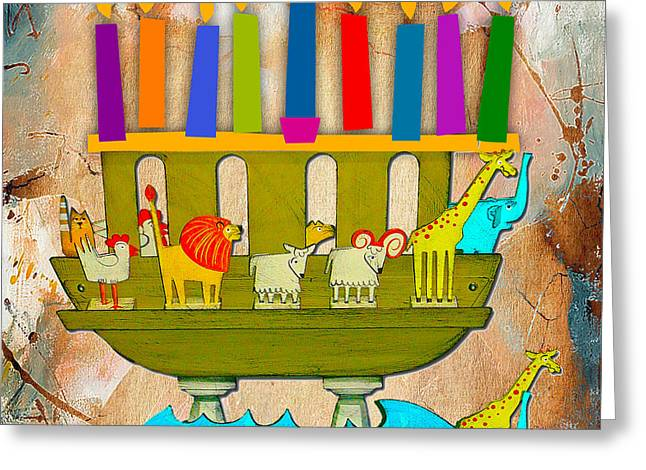 Hanukkah Greeting Cards - Happy Hanukkah Greeting Card by Marvin Blaine