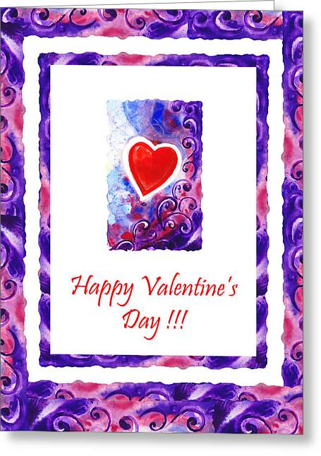 Creation Paintings Greeting Cards - Happy Valentines Day Greeting Card by Irina Sztukowski