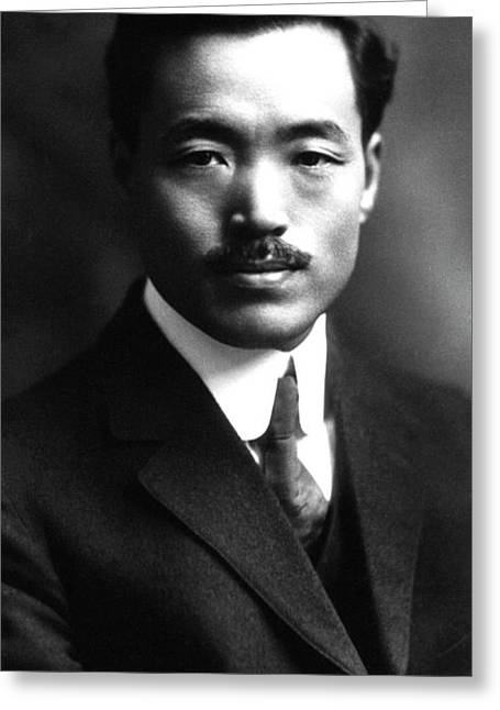 Hideyo Noguchi Greeting Card by National Library Of Medicine