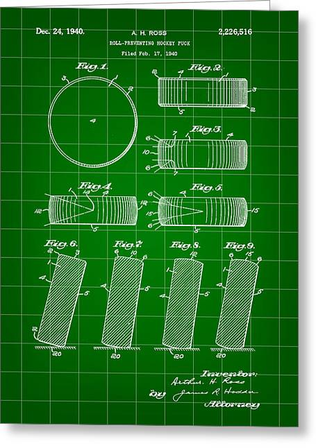 Antique Skates Greeting Cards - Hockey Puck Patent 1940 - Green Greeting Card by Stephen Younts