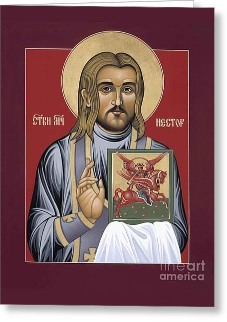 Holy New Martyr Nestor Savchuk 069 Greeting Card by William Hart McNichols