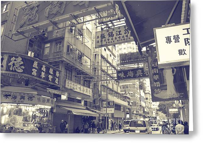 Sha Greeting Cards - Hong Kong Street Greeting Card by Ernst Cerjak