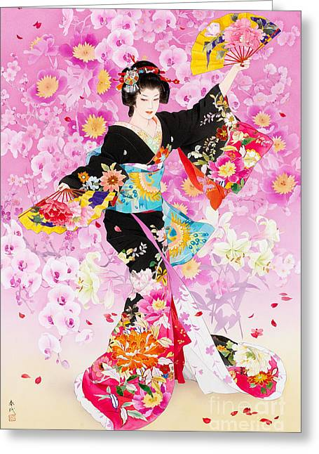 Art Print Digital Art Greeting Cards - Hyakka Greeting Card by Haruyo Morita
