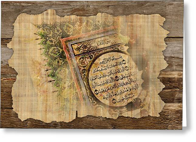 Islamic Calligraphy 037 Greeting Card by Catf