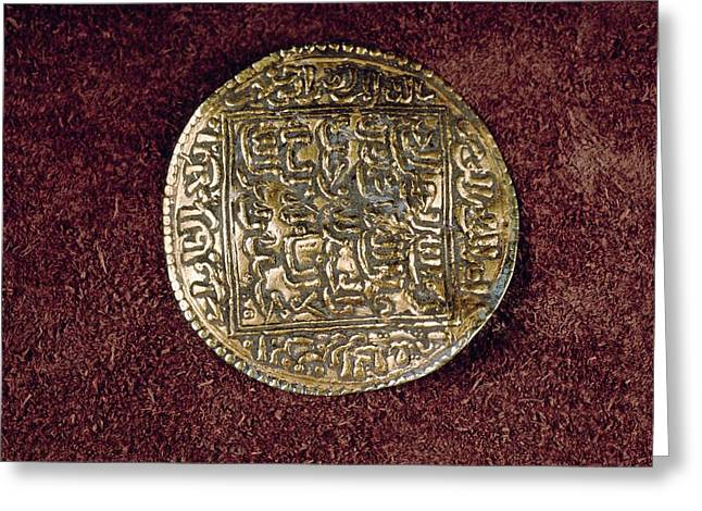 Cut-outs Greeting Cards - Islamic gold coin Greeting Card by Science Photo Library