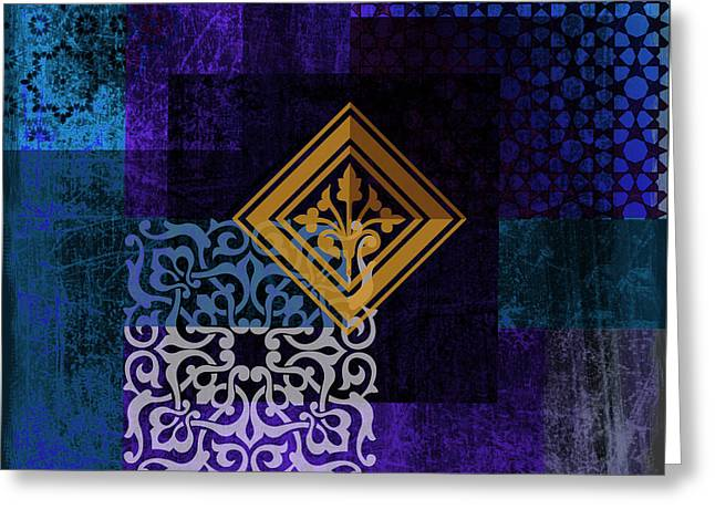 Canvas Calligraphy Print Greeting Cards - Islamic Motives Greeting Card by Corporate Art Task Force