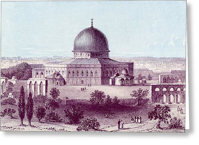 Mound Drawings Greeting Cards - Jerusalem - the Temple Mount Greeting Card by Blackthorn Visuals