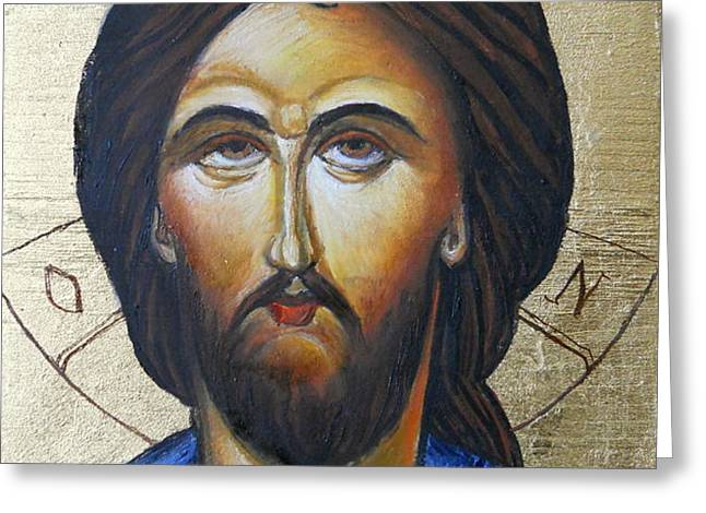 Jesus Greeting Card by Sorin Apostolescu
