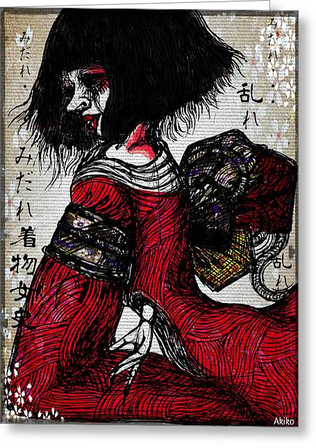 Analog Mixed Media Greeting Cards - Kimono Lady Greeting Card by Akiko Kobayashi